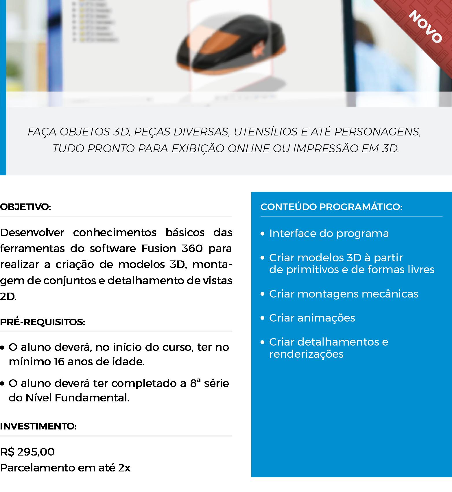 pag_modelagem_fusion